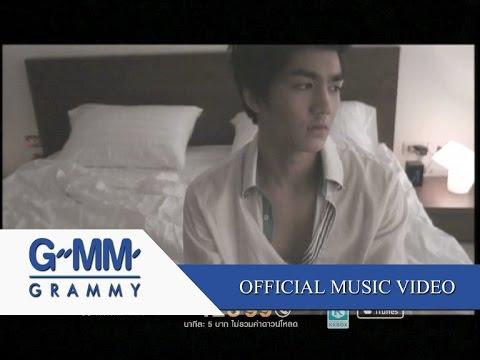 คืนเดียวกัน - B.O.Y【OFFICIAL MV】