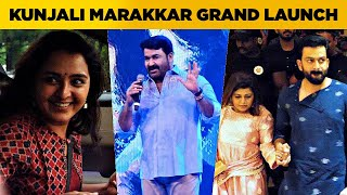 Kunjali Marakkar | Barros | L3 | Lucifer 100 Days Celebration Grand Launch Stars Entry
