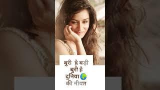 Goriye Tu Kinni Gori Hai Song   STREE Movie   Shraddha Kapoor 👸💓😍