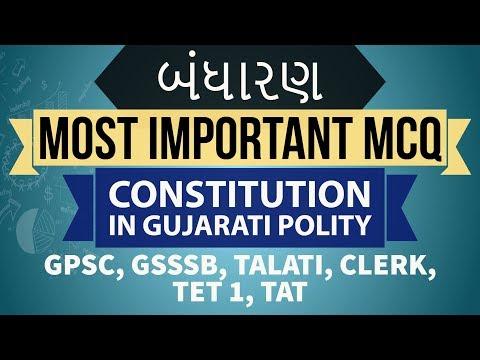 બંધારણ Constitution of India in Gujarati Part 1 Expected Important questions GPSC, GSSSB, TALATI,