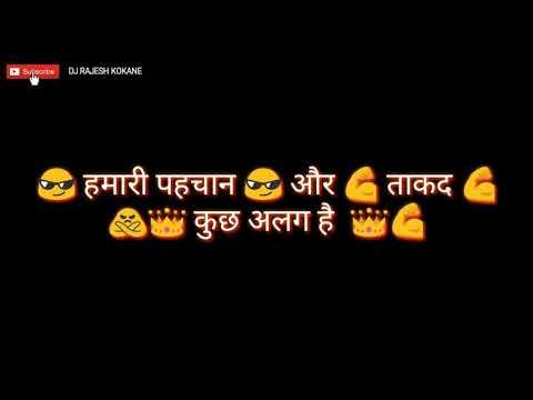 # 7. Dilog mix video trance#attitude #bhaigiri #kingmaker chala hawa yeu dya