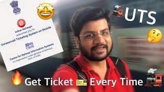 Ab har bar milegi train ticket 😱... UTS App in Hindi 🎫🚂