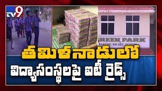 Income tax raid namakkal Green park matriculation school