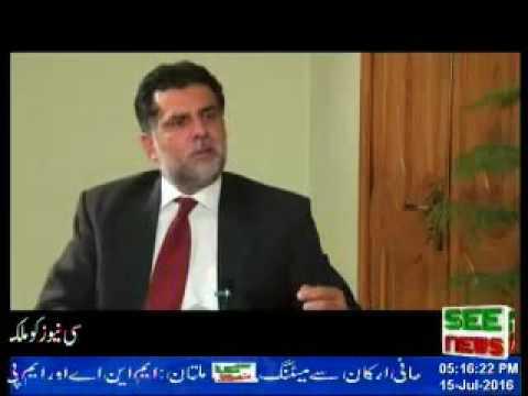 Dr. Raof I Azam, VC University of Education, Lahore.(2)