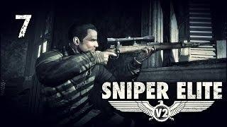 Прохождение Sniper Elite V2 — Миссия 7: Зенитки Тиргартена