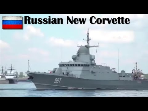 Russia's Latest Corvette Will Enter Trial of Shipbuilders in the Gulf of Finland