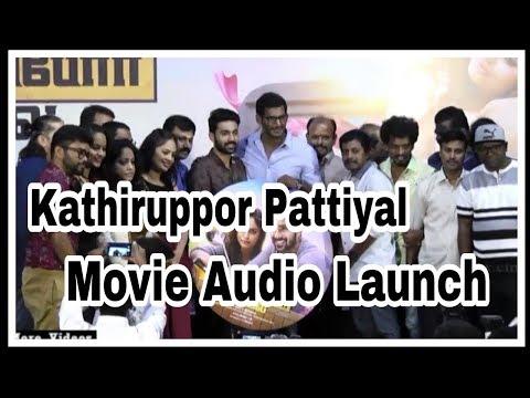 Kathiruppor Pattiyal Audio Launch | Sachin Mani, Nanditha Swetha, Sean Roldan
