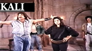 Video KALI (1990) - BABRA SHARIF & ISMAIL SHAH - OFFICIAL PAKISTANI FULL MOVIE download MP3, 3GP, MP4, WEBM, AVI, FLV Oktober 2018