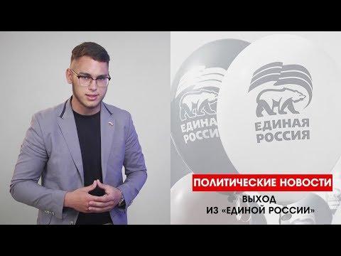 НТС Севастополь: Севастопольская неделя: Сохраним Батилиман и политические рокировки