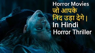 Top 10 Best Horror Movies In Hindi | All Time Hit Part 3