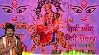 navrathan-ka-bhakti-gana-dj-rajkumar-basti