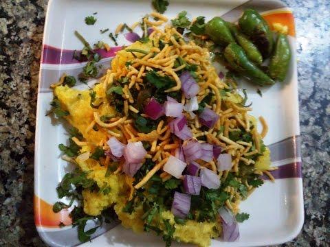 Surti Locha Recipe - Surti Locha - Sorti Locha Recipe Video In Hindi - Gujarati Cuisine Recipes