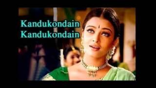 Download Hindi Video Songs - My cover of Kannamoochi Enada - Kandukondain Kandukondain