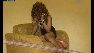 Поймали проституток - бордель на Рублевке. Экстренный вызов 112