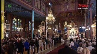 Spotkanie Rodziny Radia Maryja w parafii pw. Św. Klemensa, papieża w Zawoi