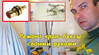 Ularning qo'llari bilan crane qutilari ta'mirlash #telemasterskaya bo'ladi