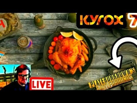 🔥PUBG Mobile on PC 🔥 Playing w Viewers!! Livestream Add Kyro VII