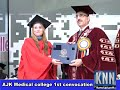 AJK Medical college 1st convocation 2018 pas out students parents and teachers