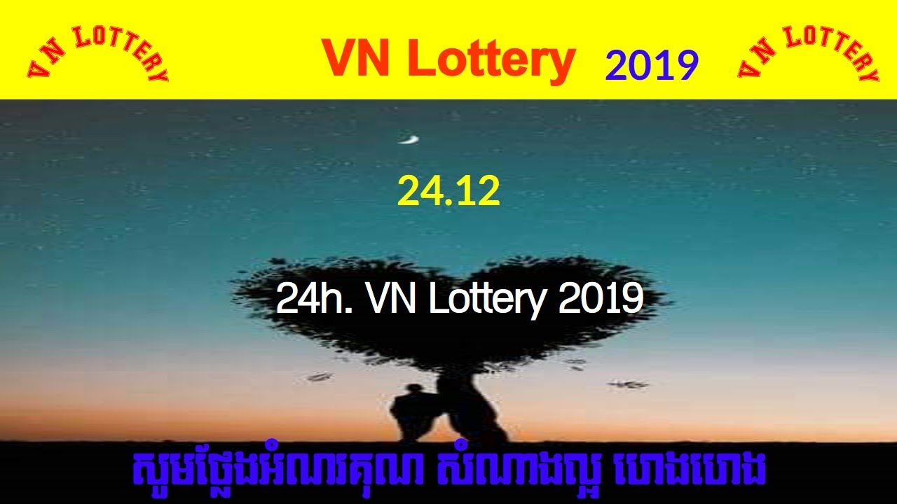 Lotto Lottery24