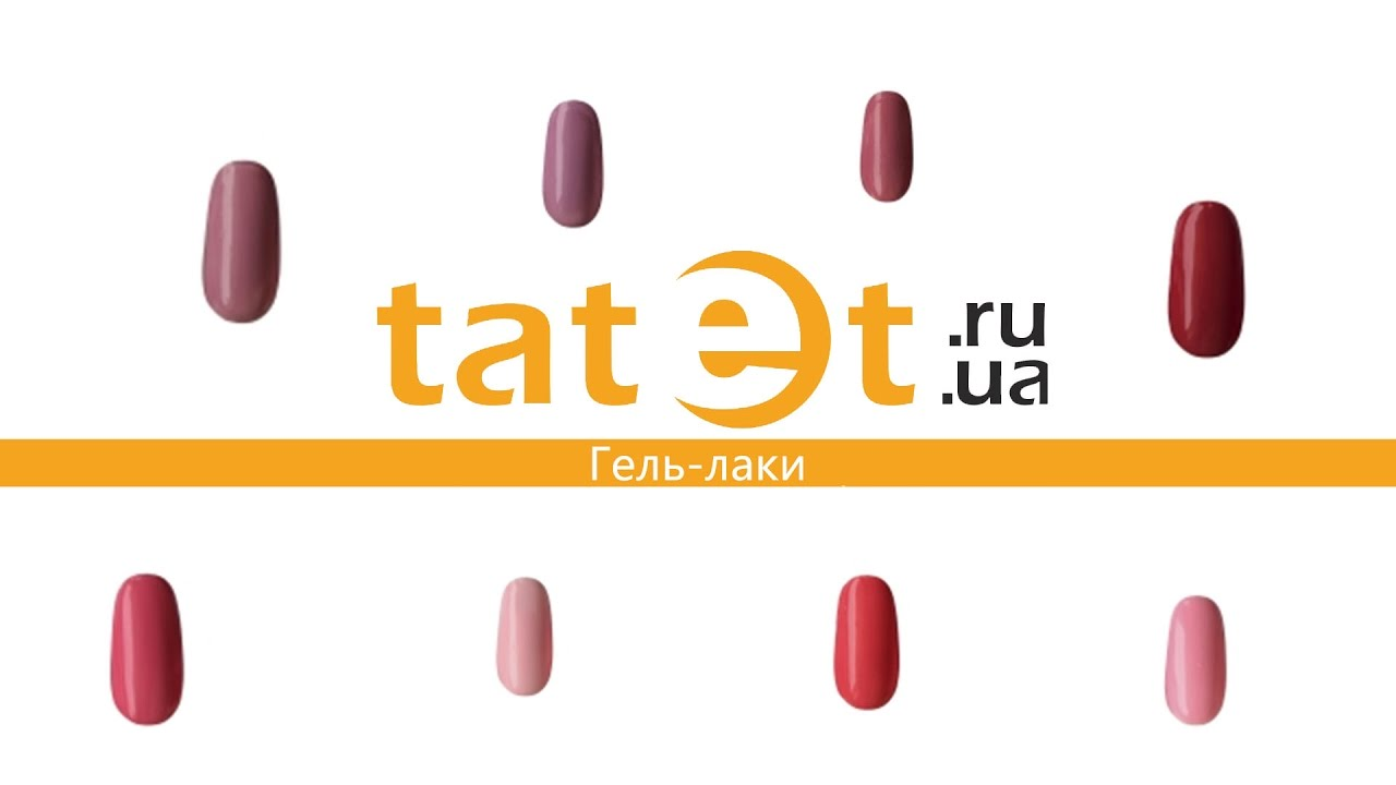 Стикеры для ногтей купить недорого в интернет-магазине Розетка .