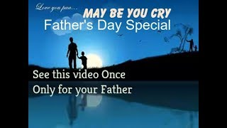 Father's Day Special. एक बार जरूर देखिए। may be you cry
