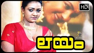 Malayalam full movie Layam |  Bheeman Raghu, High way madhu, Classic Dinesh, Shakeela movies