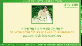 [KARAOKE/THAISUB] A lot like love - Baek A Yeon Ost. Moon Lovers / Scarlet Heart Ryeo (Part7)