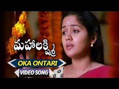 Oka Ontari Chilaka Video Song || Mahalakshmi || Unni Mukundan, Ananya, Dhanush