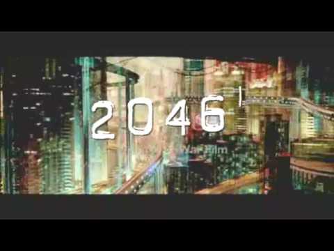 2046 trailer