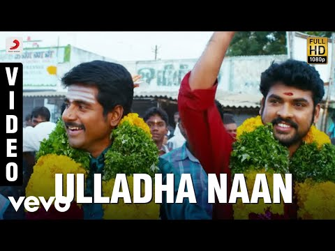 Kedi Billa Killadi Ranga - Ulladha Naan Video | Sivakarthikeyan