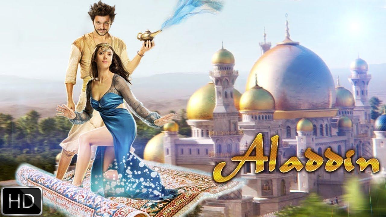 Aladdin The Cave Of Wonders 2019 Movie Trailer