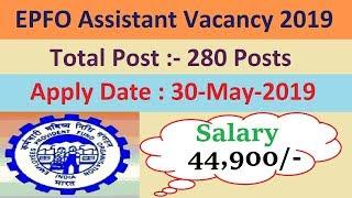 EPFO Assistant Recruitment 2019 Apply Online for 280 Vacancy   www.epfindia.gov.in