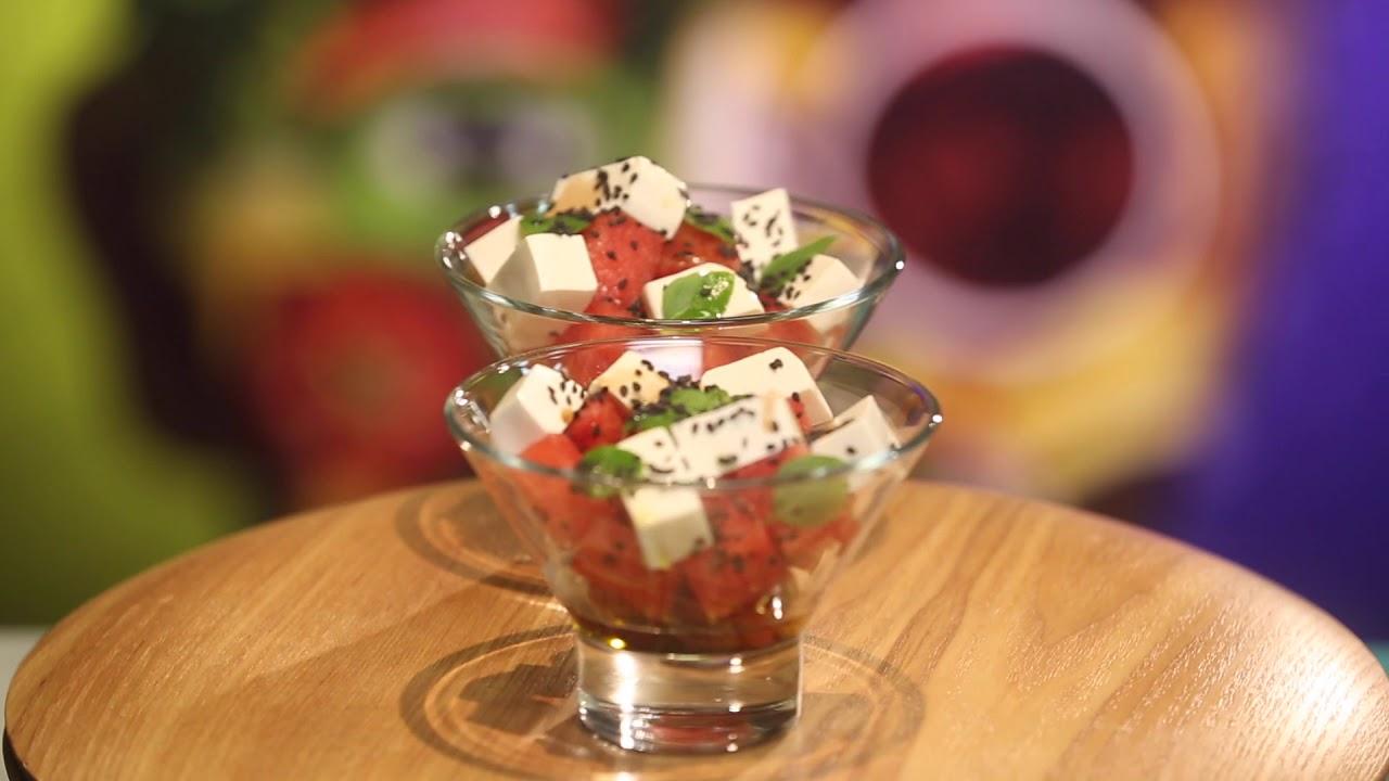 Рецепт недели: салат с фетой и арбузом - YouTube