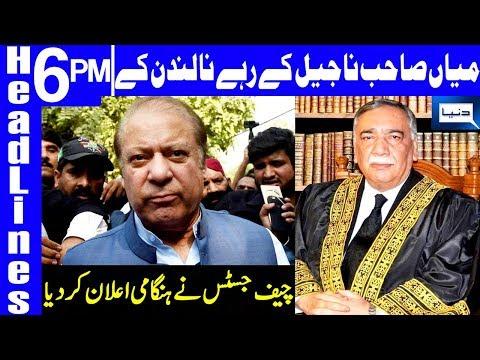 Nawaz Sharif Is In Big Trouble Again | Headlines 6 PM | 19 March 2019 | Dunya News