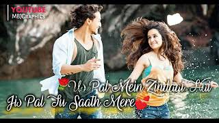 || Jis Pal Tu Sath Mere || Sab Tera || Romantic Love WhatsApp Status Video ||