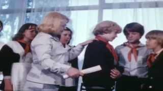 ПРИКЛЮЧЕНИЯ ЭЛЕКТРОНИКА 1979