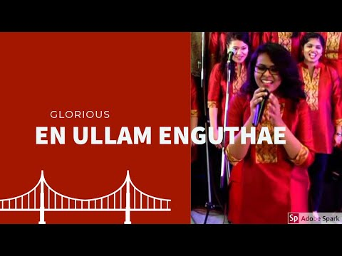 EN ULLAM ENGUTHAE / Glorious Bangalore / cover of the Vijay Ebenezer Tamil Christian Song