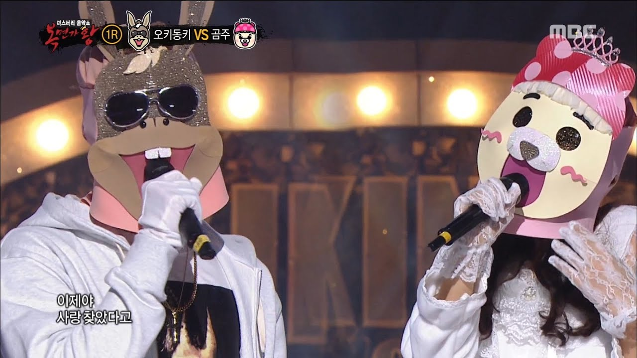 [King of masked singer] 복면가왕 - 'Okidoki' VS 'princess' 1round - Perhaps  Love 20180121