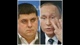 Крым 3 года за украинский язык Путин в Крыму Выборы 2018