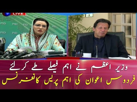 Assistant to PM, Firdous Awan, addresses media on cabinet meeting