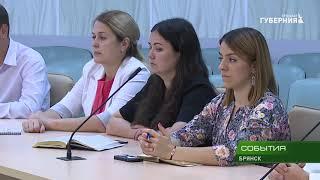 Соглашение между ФАС России и региональным правительством 17 08 18