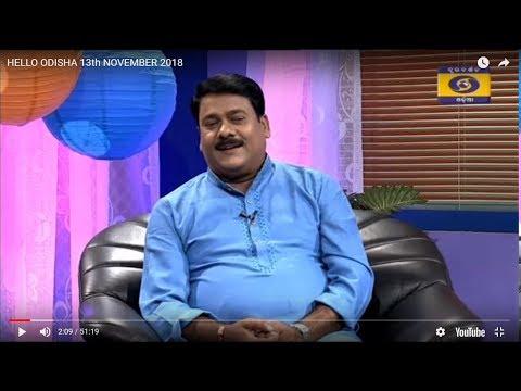 SUDHAKAR MISHRA Odia Bhajan singer in Hello Odisha