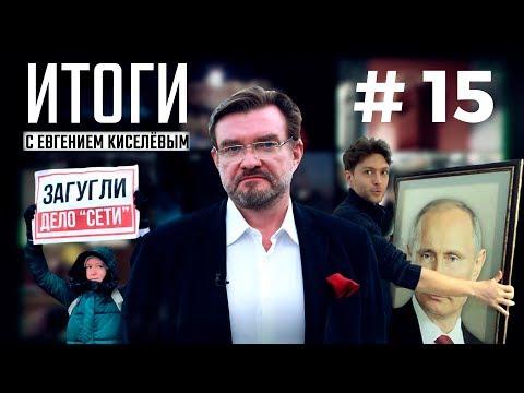 Путин в лифте.
