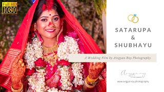 Best #Cinematic #Wedding #Highlight 2019 | Shubhayu & Satarupa | +917980153353 #bestbengaliwedding
