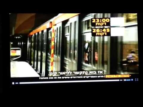 Dad on Israel TV about Metro