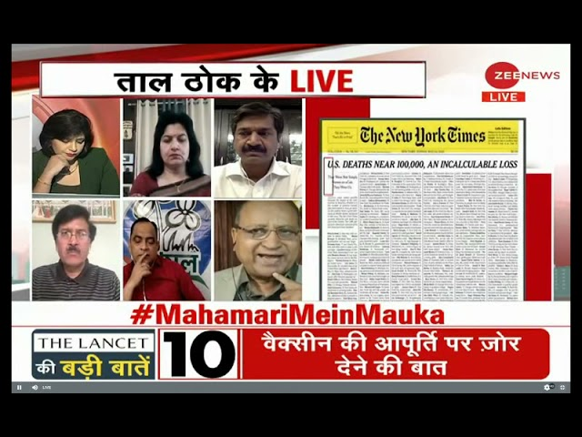 How can we prevent the outbreak of Covid 19, Dr. Ravi Malik on Zee News