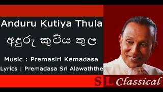anduru-kutiya-thula---t-m-jayarathna
