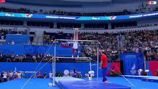 Angelina Melnikova Bars AA European Games 2019