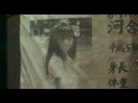な 洋子 信じる の は は 話 と