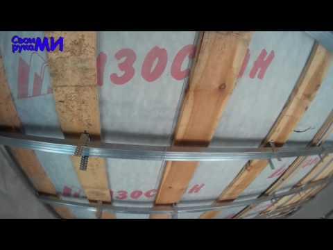 видео: Подвесной потолок своими руками.